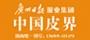 12-pijie.net/