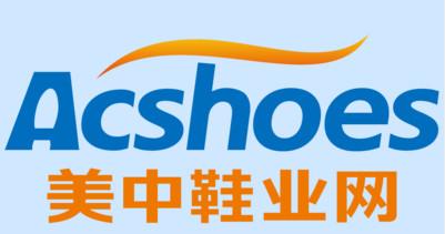 19-中美鞋業網